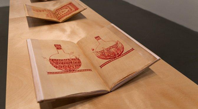 """Aslı Çavuşoğlu'nun """"Kırmızı"""" eseri MoMA'nın kalıcı koleksiyonunda"""