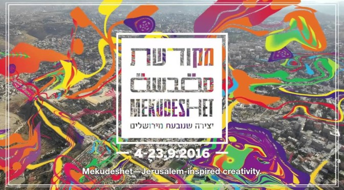Selda Bağcan ve Kudsi Ergüner Kudüs'te Mekudeshet festivalinde