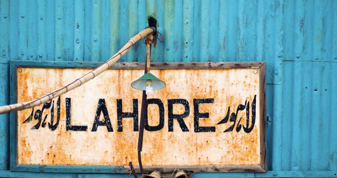 1. Lahore Bienali'nden küratöryel ekip çağrısı