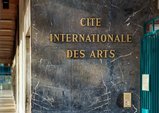 Cité Internationale des Arts Paris Misafir Sanatçı Programı buluşması Salon'da