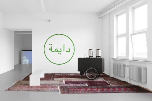 Dejima. Concepts of In- and Exclusion GAK Gesellschaft für Aktuelle Kunst'de
