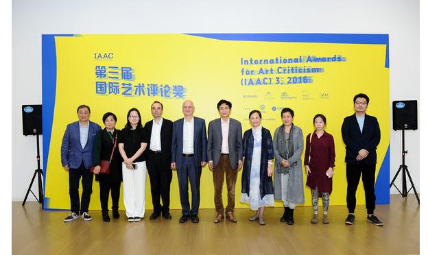 Uluslararası Sanat Eleştirisi Ödülü başvuruları başladı