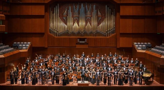 BİFO ve Borusan Quartet'in yeni sezon programı açıklandı
