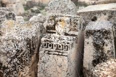 Harran_Archeological Site3
