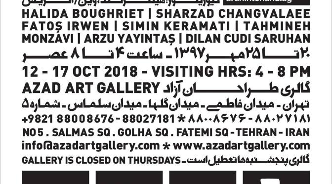 Istanbul Performance Art İran'da