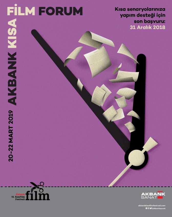 Akbank Kısa Film Forum'dan Senaryo Yarışması