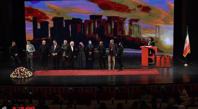 37. Fajr Uluslararası Film Festivali'nde Türkiye'den filmler de yer aldı