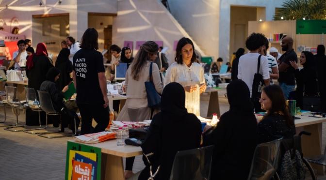 Sharjah Art Foundation'dan açık çağrı