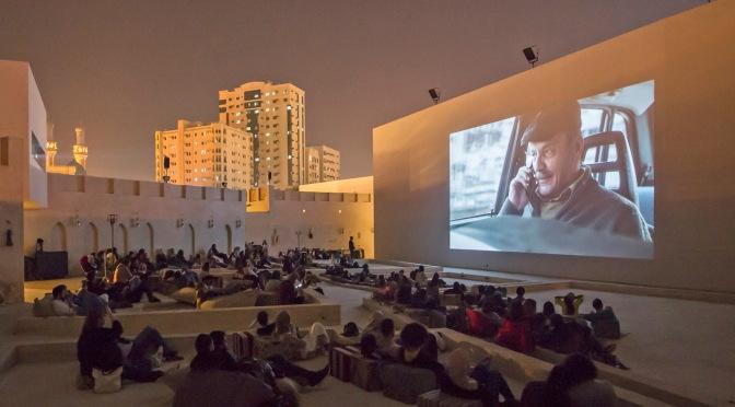 Sharjah Film Platform için açık çağrı