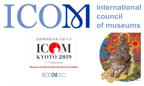 25. ICOM General Conference Kyoto'da düzenleniyor