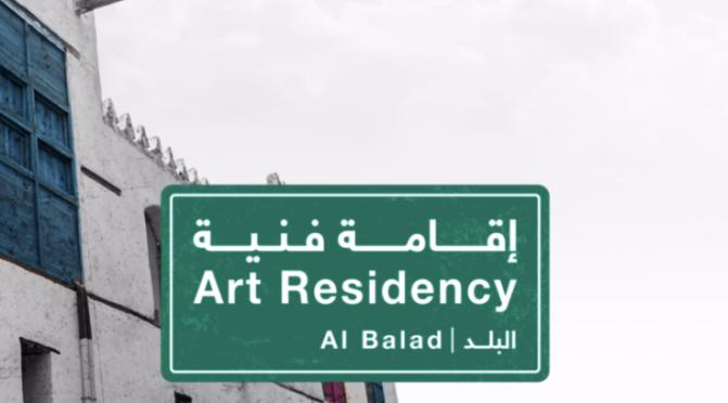 Al Balad Art Residency için açık çağrı