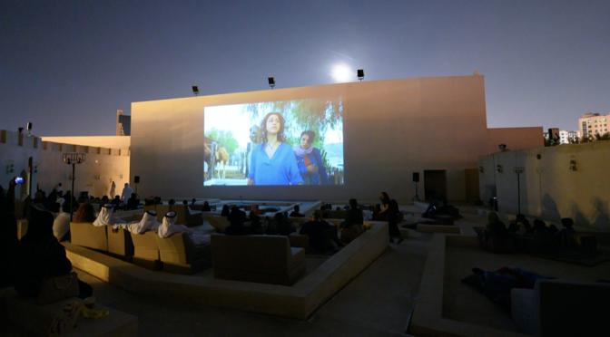 Sharjah Art Foundation'dan Sharjah Film Platform (SFP) için açık çağrı