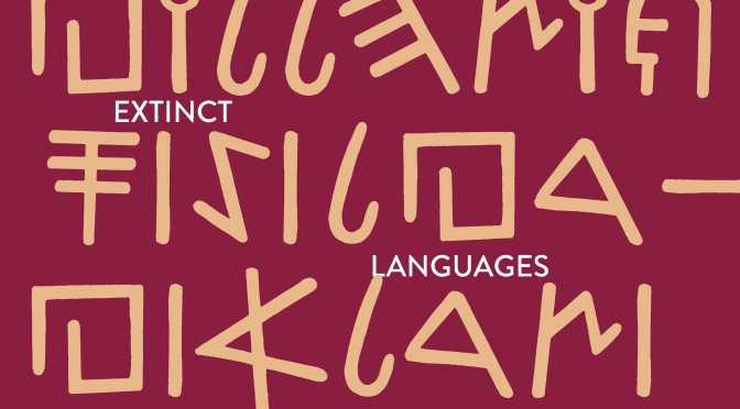 """Rezan Has Müzesi'nden yeni çevrimiçi sergi: """"Kayıp Dillerin Fısıldadıkları"""""""
