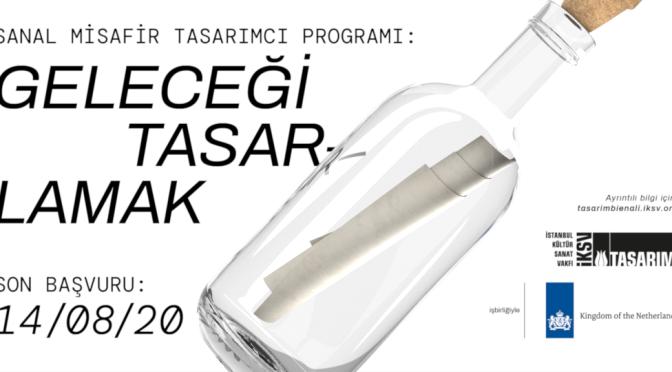 """İstanbul Tasarım Bienali ve Hollanda Başkonsolosluğu'ndan misafir tasarımcı programı: """"Geleceği Tasarlamak"""""""